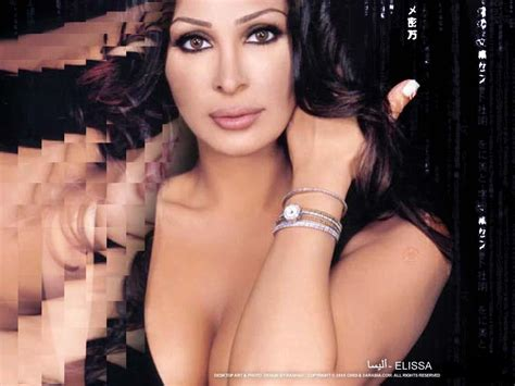 download free mp3 songs and wallpapers: Hot Arabic Singer