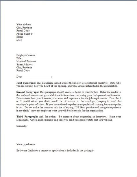 cover letter samples how make perfect letters example