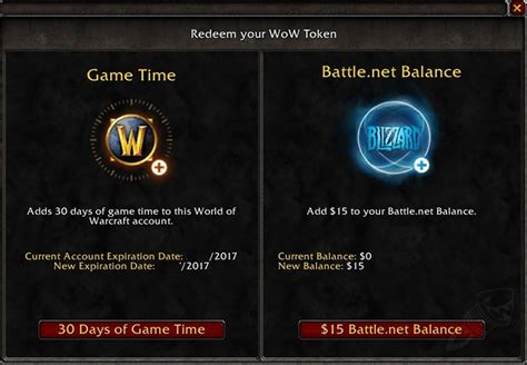 How to Buy WoW Game Time with Battle