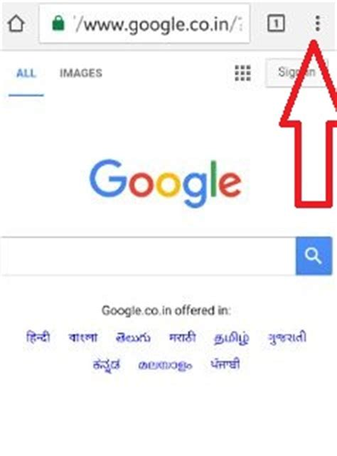 How to change Google chrome homepage android