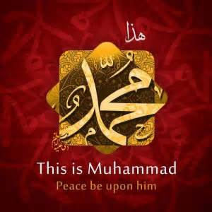 """Can Prophet Muhammad SAWS be my """"Companion"""" in Jannah"""