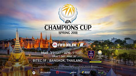 EA Champions Cup Spring 2018   FIFA ONLINE 3