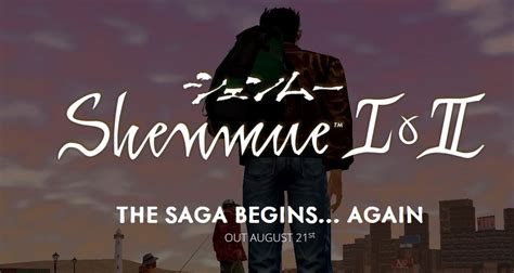 Shenmue 1 & 2 Remastered Coming to PC, PS4 and Xbox One